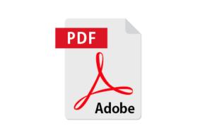 """alt""""PDFのフリー画像"""""""