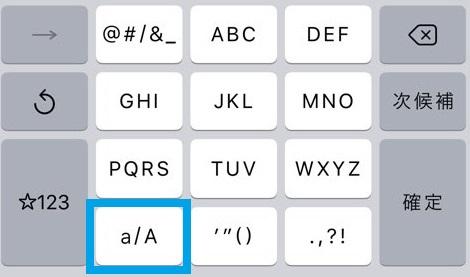 """alt""""アルファベットテンキーで大文字入力する裏技"""""""