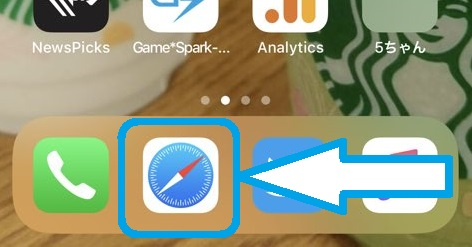 """alt""""iPhoneの中に入っているSafariを開く"""""""