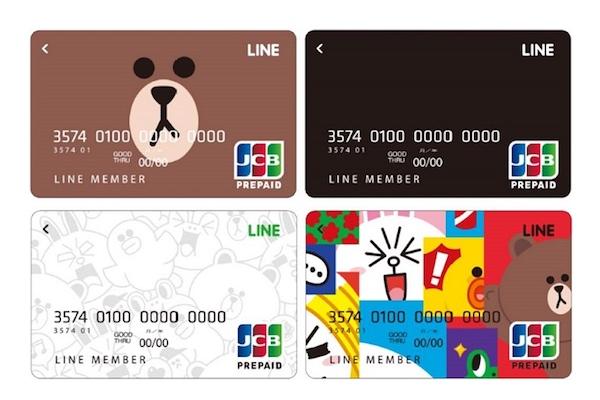 "alt""LINE Payカードの種類"""