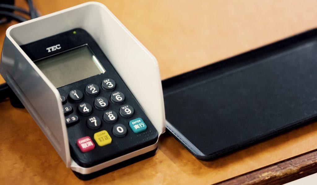 """alt""""クレジットカード支払いをするときの暗証番号を入力する"""""""