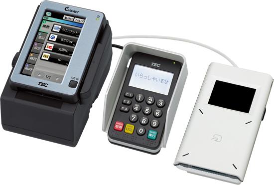 "alt""NFC決済の決済端末機器"""