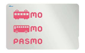"alt""PASMOの画像"""