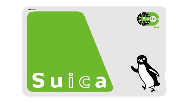 """alt""""Suicaの画像"""""""