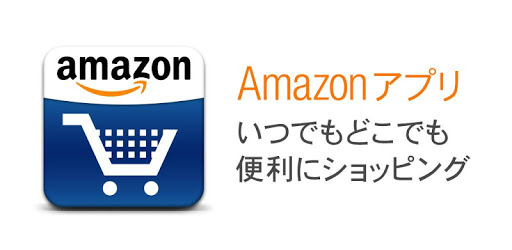 "alt""Amazonショッピングアプリ"""