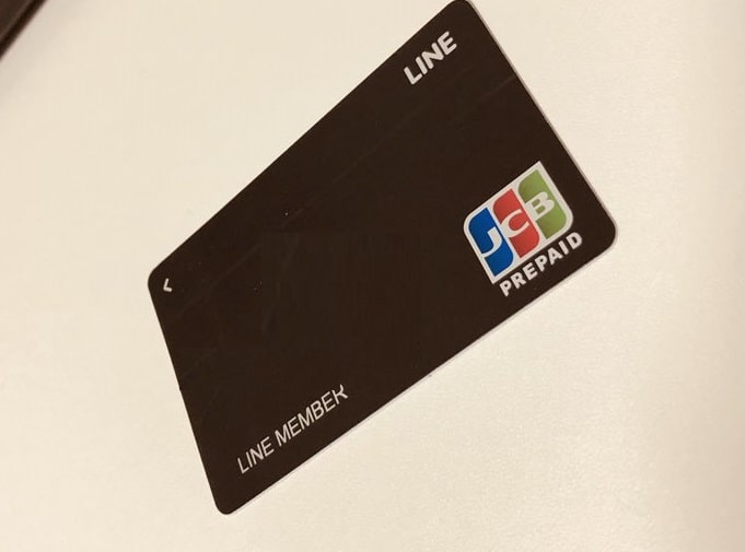 "alt""LINE Payカード"""