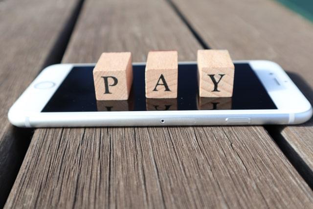 """alt""""LINE Payの支払い方法の種類"""""""