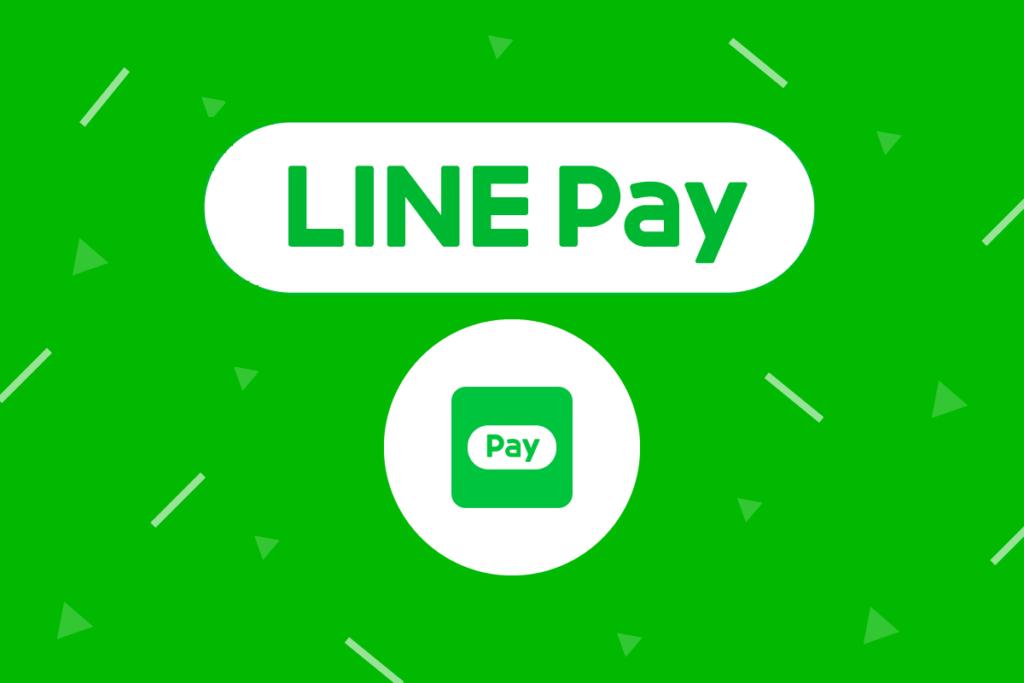 "alt""LINE Payアプリとは"""