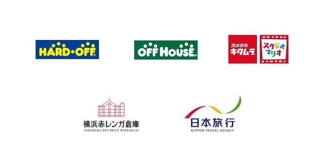 "alt""LINE Payが利用可能なその他の店舗"""