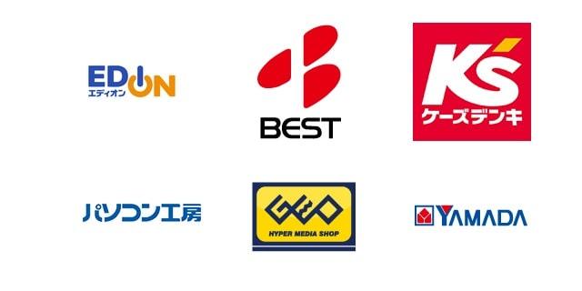 "alt""LINE Payが利用可能な家電量販店とPC専門店"""