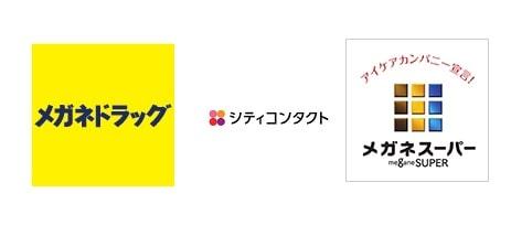 "alt""LINE Payが利用可能なメガネ・コンタクト関連のお店"""