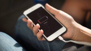 """alt""""iPhoneの充電がなくなっている画像"""""""